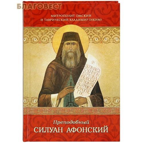 Артур Конан Дойль. Собрание сочинений. В 8 томах Артур Конан Дойль